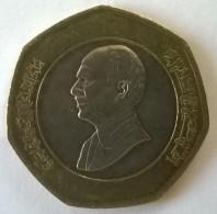 Monnaie - Jordanie - 1/2 Dinar - Superbe - - Jordanie