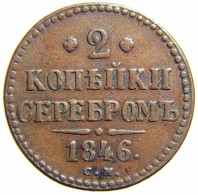 [NC] RUSSIA - NICHOLAS I / NICOLA I - 2 Kopeks ( 1846 ) Russian Empire - Russia