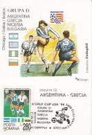46611- USA'94 SOCCER WORLD CUP, GROUP D, MAXIMUM CARD, 1994, ROMANIA - World Cup