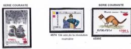 ROUMANIE 1999 SERIE COURANT ANNIVERSAIRE 4574 4580 D/E  MNH - 1948-.... Républiques