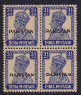 1947 PAKISTAN Overprint On KG VI British India Stamp, 3 1/2 Annas Block Of 4, MNH