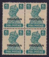 1947 PAKISTAN Overprint On KG VI British India Stamp, 6 Annas Block Of 4, MNH - Pakistan