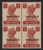 1947 PAKISTAN Overprint On KG VI British India Stamp, 12 Annas Block Of 4, MNH - Pakistan
