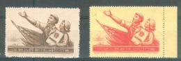 Chine China 1954 - Nouvelle Constitution  Y&T N° 1028/1029  émis Neufs** Sans Gomme Avec N°de Série Et Parution - 1949 - ... République Populaire