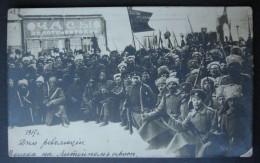 Russia Saint Petersburg Petrograd Troops On  Liteyny Prospekt The February Revolution 1917 Year - Rusia