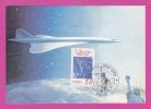 Concorde Air France 10 Années Paris -New-York  Oblit.Liberté 1886-1986 1er Jour 4.7.86 PARIS - Marcophilie (Lettres)