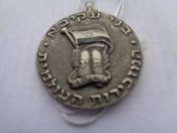 Réf: 98-16-207.             ISRAEL          (  Médaille ) - Religion & Esotericism