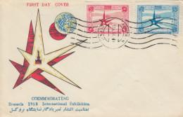 Enveloppe FDC  1er  Jour   IRAN    Exposition  Universelle  BRUXELLES   1958