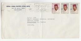 1970 MOROCCO Stamps COVER SLOGAN Pmk UN 25th ANNV  To GB United Nations - Morocco (1956-...)