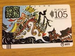 Ancienne Telecarte Japon  - Balkenkarte / Front Bar Card Japan / Painting - 350-018 - Japan