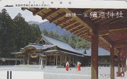 Télécarte Ancienne Japon / 110-8422 - PAGODE Temple - Japan Front Bar Phonecard / B - Balken Telefonkarte - Paysages