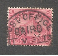 Perfin Perforé Firmenlochung Egypt Sc 48 SG 63 TC & S Thomas Cook And Son - 1866-1914 Khedivate Of Egypt