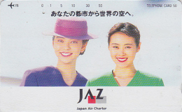 TRES RARE Télécarte Japon - AVIATION - JAPAN AIRLINES JAL JAZ - Femme Hôtesse De L'Air Girl - Phonecard - Avion 2089 - Avions