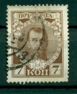 Russie - Russia 1913 - Michel N. 86 - Tricentenaire Avènement Des Romanov (viii)