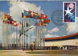 D25023 CARTE MAXIMUM CARD 1958 SPAIN - WORLD EXPO BRUSSELS STAR SYMBOL CP ORIGINAL