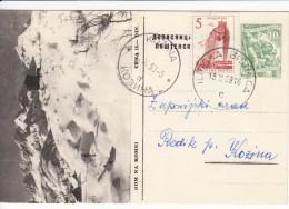 JUGOSLAVIJA YUGOSLAVIA DOPISNICA CARTE POSTALE ILLUSTRATED CARD 1959 DOM NA KOMNI ILIRSKA BISTRICA KOZINA - Postal Stationery