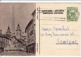 JUGOSLAVIJA YUGOSLAVIA DOPISNICA CARTE POSTALE ILLUSTRATED CARD 1958 LJUBLJANA - Postal Stationery