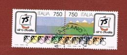 ITALIA REPUBBLICA - UNIF.2035.2036  - 1992  75^ GIRO CICLISTICO  D'ITALIA    - DITTICO USATO    - - Blocchi & Foglietti