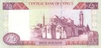 CYPRUS P. 61a 5 P 2001 UNC - Chypre