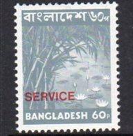 Bangladesh 1976 Officials, 60p SERVICE Overprint, MNH (D) - Bangladesh
