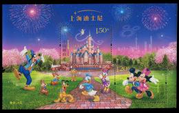 2016-16 CHINA DISNEY-SHANGHAI OPEN COMM.MS - Disney