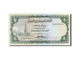 Yemen Arab Republic, 1 Rial, 1973-1977, KM:11b, Undated (1973), NEUF - Yémen