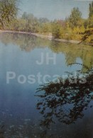 Lake In Gorky Park -1 - Almaty - Alma-Ata - 1985 - Kazakhstan USSR - Unused - Kazakhstan