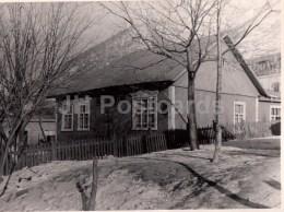 Museum - Petropavlovsk-Kamchatsky - Old Photo - 1961 - Russia USSR - Used - Zonder Classificatie
