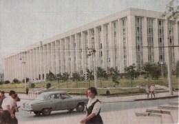 Government House Of Moldova SSR - Car Volga - Chisinau - Kishinev - 1966 - Moldova USSR - Unused - Moldavie