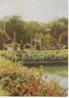 Pushkin Park - Chisinau - Kishinev - 1966 - Moldova USSR - Unused - Moldavie