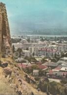 Town Of Gori - Georgia USSR - Unused - Géorgie