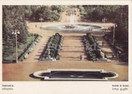 Park In Vake - Fountain - Tbilisi - Postal Stationery - 1968 - Georgia USSR - Unused - Géorgie