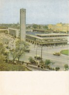 Central Terminal - Railway Station - Riga - Latvia USSR - Unused - Lettonie