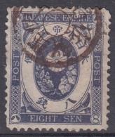 Japon 1888/92 Nº 80 Usado - Japon