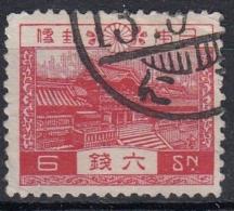 Japon 1937/39 Nº 250 Usado - 1926-89 Emperor Hirohito (Showa Era)