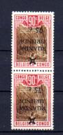 1941 Parcs Nationaux,  Surcharge Renversée, 119-CU1** + 119-CU1*,  Cote 68 € - Ruanda-Urundi