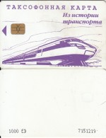 RUSSIA-PRIMORSKY(USSURIJSK) - High Speed Train(violet-1000 Units), Tirage 10000, Used - Russia