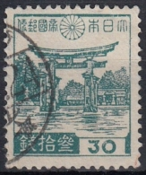 Japon 1942/46 Nº 334 Usado - 1926-89 Empereur Hirohito (Ere Showa)