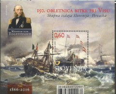 SI 2016-19 JOINT ISSUES HR - SLO, SLOVENIA, S/S, MNH - Militaria