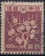 Japon 1946/47 Nº 361 Usado - 1926-89 Empereur Hirohito (Ere Showa)