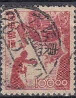 Japon 1948/49 Nº 401 Usado - 1926-89 Empereur Hirohito (Ere Showa)
