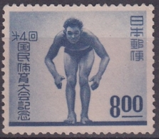 Japon 1949 Nº 428 Usado - 1926-89 Empereur Hirohito (Ere Showa)