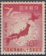 Japon 1949 Nº 430 Usado - 1926-89 Empereur Hirohito (Ere Showa)