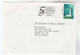 1965 UN Stamps COVER SLOGAN Pmk  ANNIVERSAIRE  DE L'ADMINISTRATION POSLTALE De L'ONU A VIENNE United Nations - Vienna – International Centre