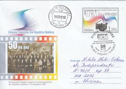 46732- FILMMAKERS UNION, CINEMA, COVER STATIONERY, OBLIT FDC, 2012, MOLDOVA - Cinema