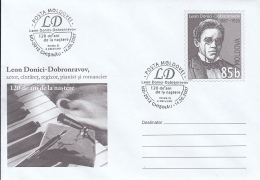 46734- LEON DONICI DOBRONRAVOV, ACTOR, WRITER, CINEMA, COVER STATIONERY, OBLIT FDC, 2007, MOLDOVA - Cinema