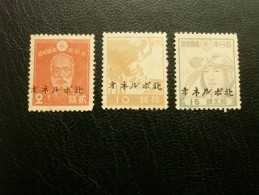 Japan1944 Occupation Nordborneo M #I36  42  43  Stamps MH - Military Service Stamps