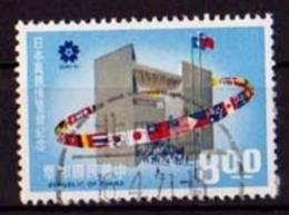 TAIWAN Mi. Nr. 763 O (A-2-23) - 1945-... República De China
