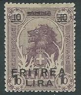 1922 ERITREA LEONE SOPRASTAMPATO 1 LIRA SU 10 A MH * - P5-8 - Eritrea
