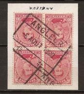 VAFE-2833   SPOORWEGAFSTEMPELING Type C     ANGLEUR BLOK VAN 4  OP DE 10 CENT ROOD ALBERT I - 1915-1920 Albert I